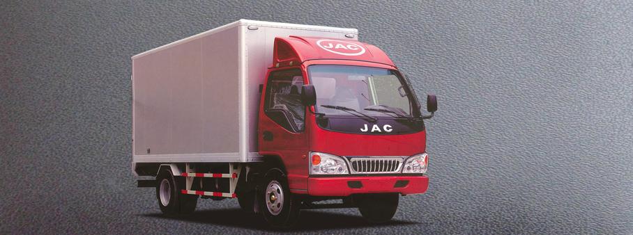 JAC MINI TRUCK (Caravan)